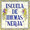 エスクエラ・デ・ イディオマス・ネルハ